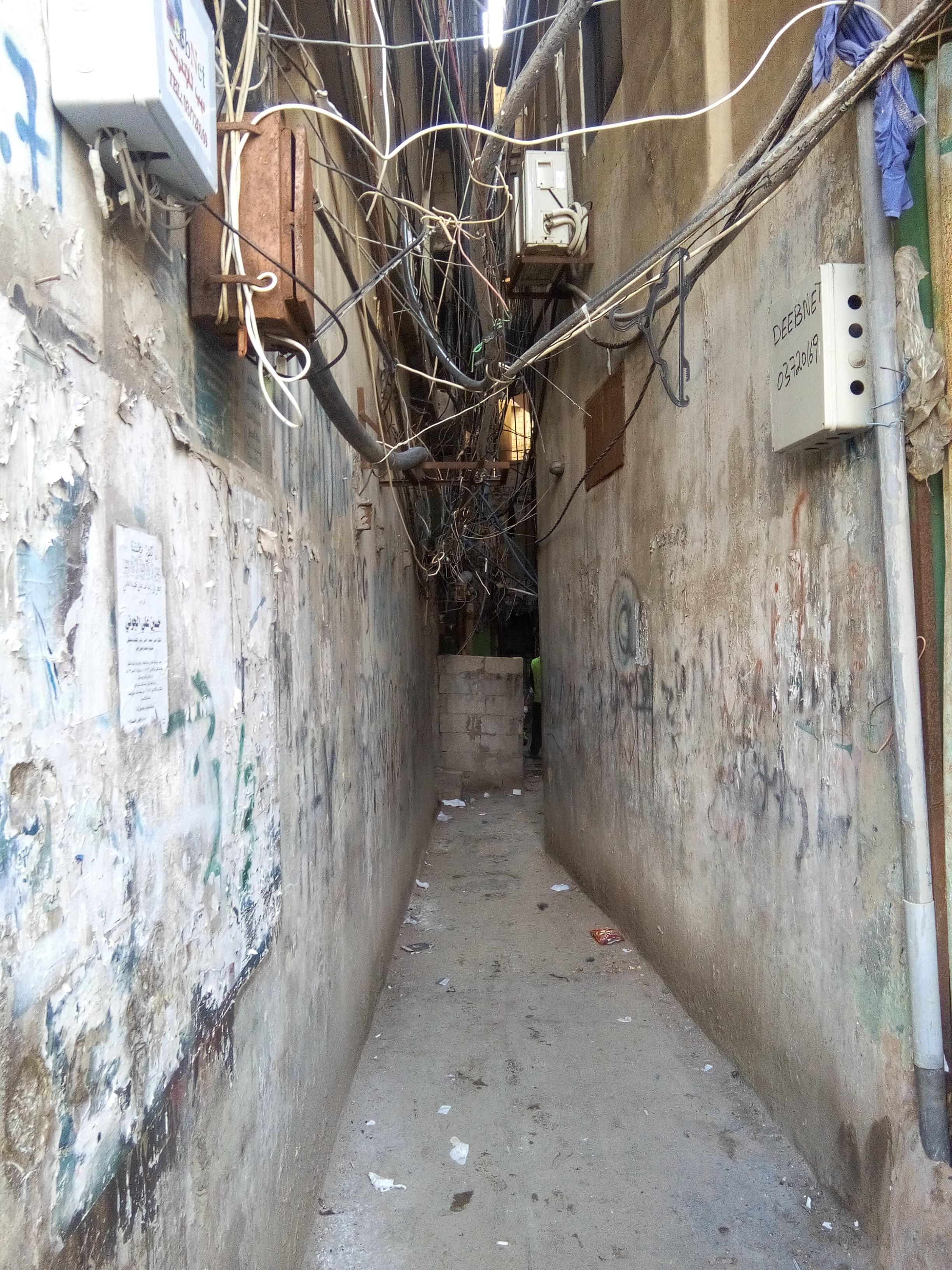 Alleyway in Shatila