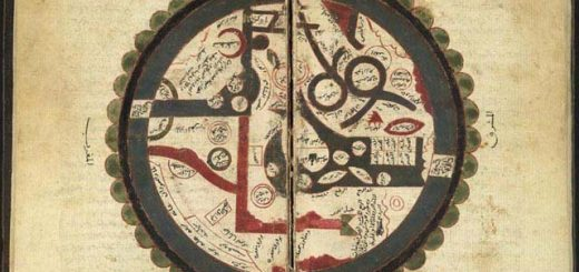 "Abū Ḥafs Zayn al-Dīn ʻUmar ibn al-Muẓaffar Ibn al-Wardī, ""Atlas of the World"""