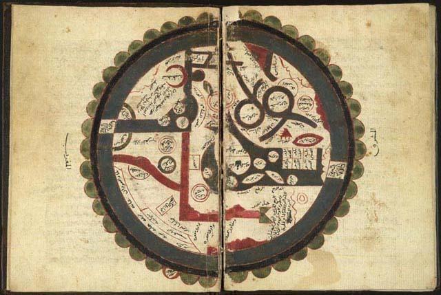 "Abū Ḥafs Zayn al-Dīn ʻUmar ibn al-Muẓaffar Ibn al-Wardī, ""Atlas of the World"""